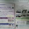 ☆横浜市共催☆働く女性のためのフェスタの実行委員を務めます!